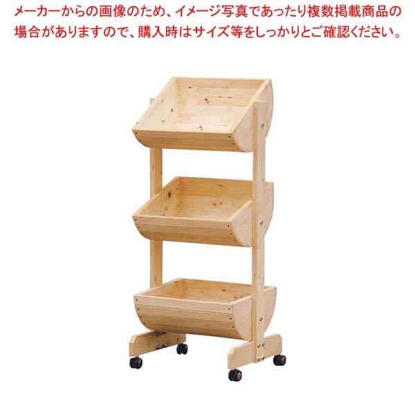 バーレル什器(ミニ)両面 H1200 55846 【メイチョー】ディスプレイ用品