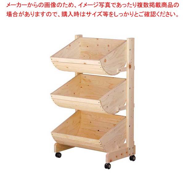 バーレル什器 片面 H1200 55780 【メイチョー】ディスプレイ用品