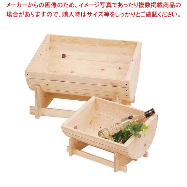 バーレル単品 小 55788 【メイチョー】ディスプレイ用品