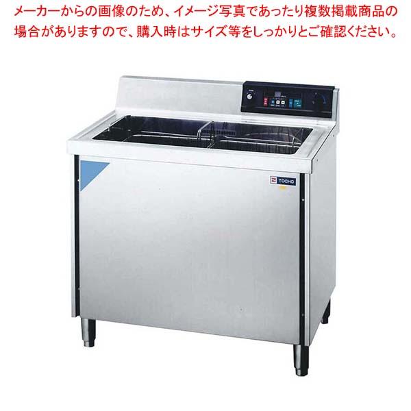 洗浄機超音波式 トーチョーラーク UCP-900 【メイチョー】バスボックス・洗浄ラック