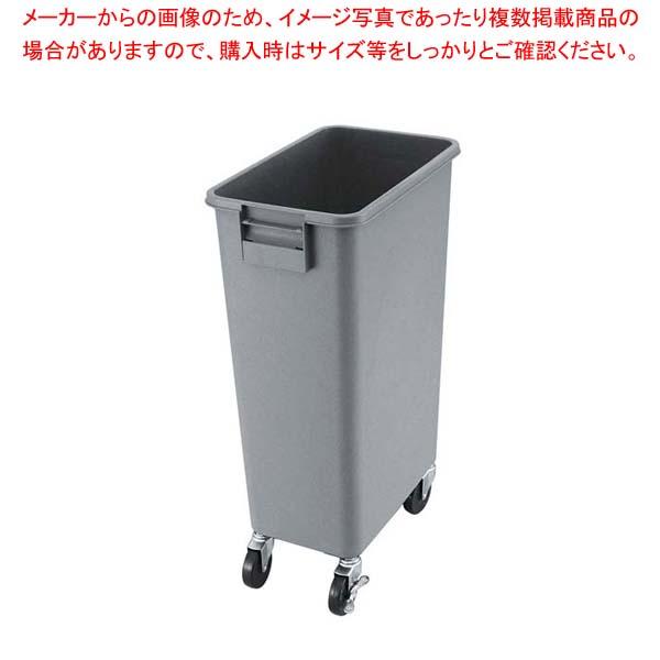 BK ダスト角ペール キャスター付 45型 本体 【メイチョー】清掃・衛生用品