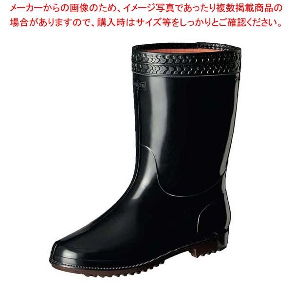 弘進 長靴 ゾナウォーマーIII 黒 23.0cm 【メイチョー】ユニフォーム