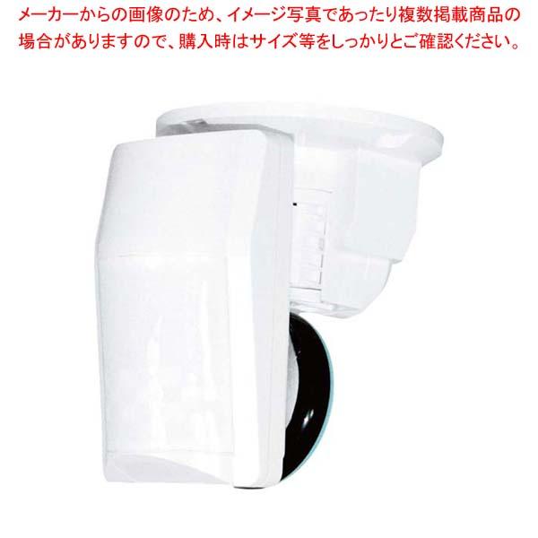 デジタルテーブルチャイム アーバンコール20 来客センサー 【メイチョー】店舗備品・防災用品