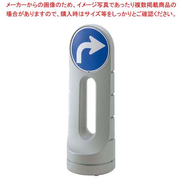 スタンドサイン125R シルバー(SV)47850-9 【メイチョー】店舗備品・インテリア
