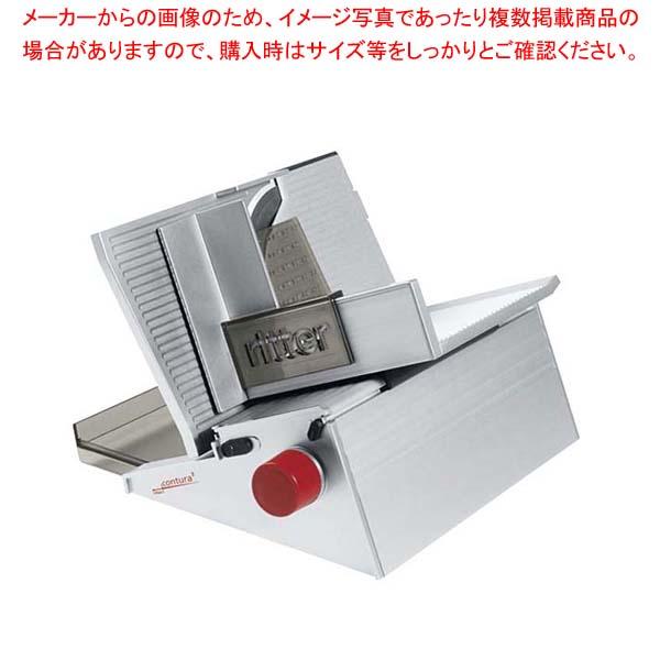 リッター 電動スライサー コンチュラ3 【メイチョー】調理機械(下ごしらえ)