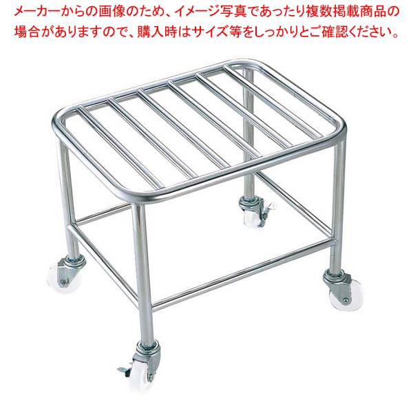 EBM 18-8 角型ザル置台 450 【メイチョー】水切り・ザル
