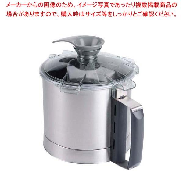 ロボ・クープ ブリクサー3D用 予備容器一式 【メイチョー】調理機械(下ごしらえ)