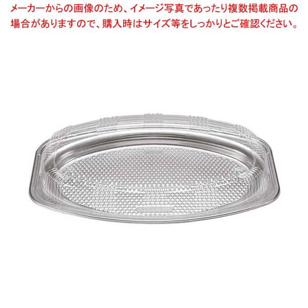 オードブル DX 本体 506(R)(100枚入) 【メイチョー】厨房消耗品