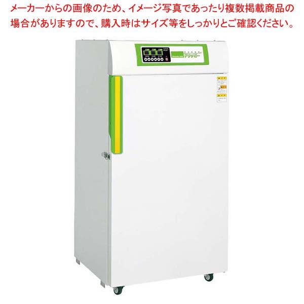 食品乾燥機 ドラッピー DSJ-7-1A 【メイチョー】加熱調理器