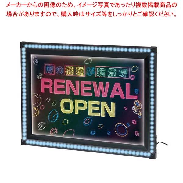 Wスパークボード M 58343-2 【メイチョー】店舗備品・インテリア