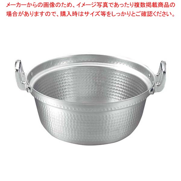 EBM アルミ 打出 段付鍋 33cm 【メイチョー】ガス専用鍋