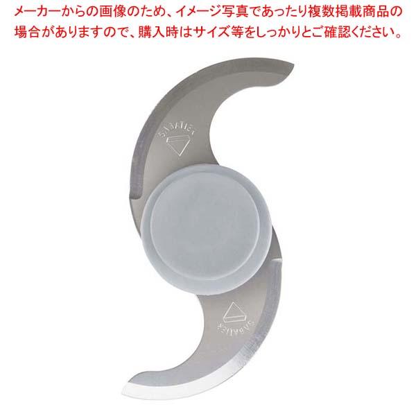 ロボ・クープ R-15E用 平刃ASSY 【メイチョー】調理機械(下ごしらえ)