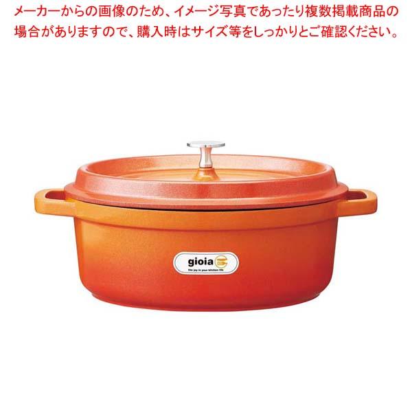 ジョイア オーバルキャセロール 26cm オレンジ XB0626V-OR 【メイチョー】ブランドキッチンコレクション