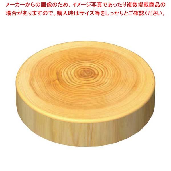 耐熱ローログテーブル 1201481 【メイチョー】ビュッフェ関連