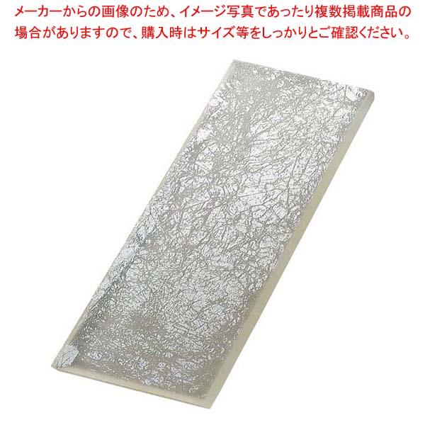 ライクガラス スリムレクタングルプレート L 銀箔 1202398 【メイチョー】和・洋・中 食器