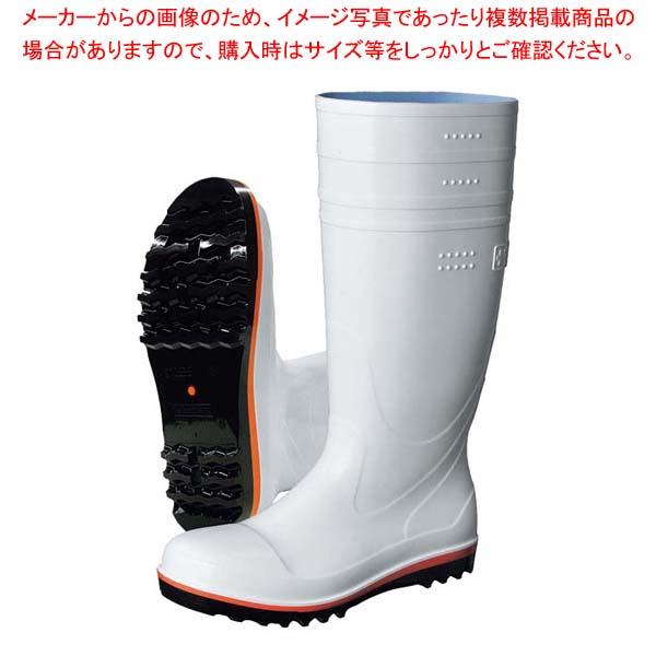 弘進 食品用安全長靴 ハイブリーダーガードHB500 白 23.5cm 【メイチョー】ユニフォーム