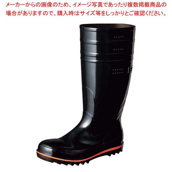 弘進 食品用安全長靴 ハイブリーダーガードHB500 黒 24.5cm 【メイチョー】ユニフォーム
