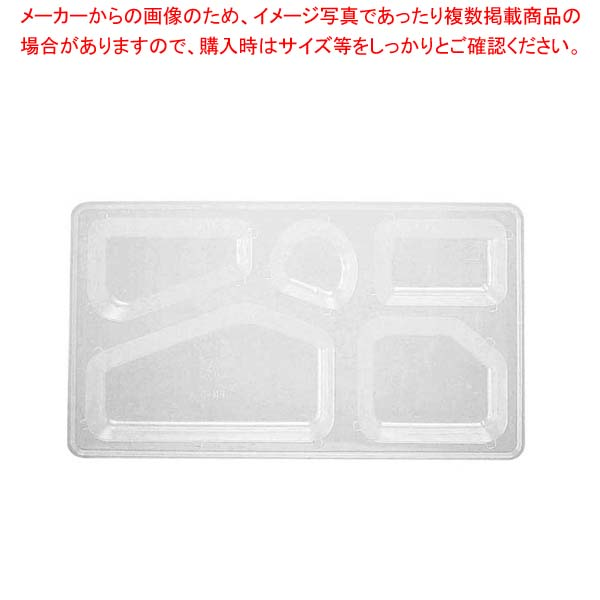 器美の追求 副食固定 FN-3用 透明中仕切 SP-N3-T2(3000枚入) 【メイチョー】和・洋・中 食器