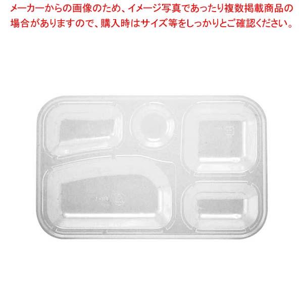 器美の追求 副食固定 FN-1用 透明中仕切 SP-N1-T2(3000枚入) 【メイチョー】和・洋・中 食器