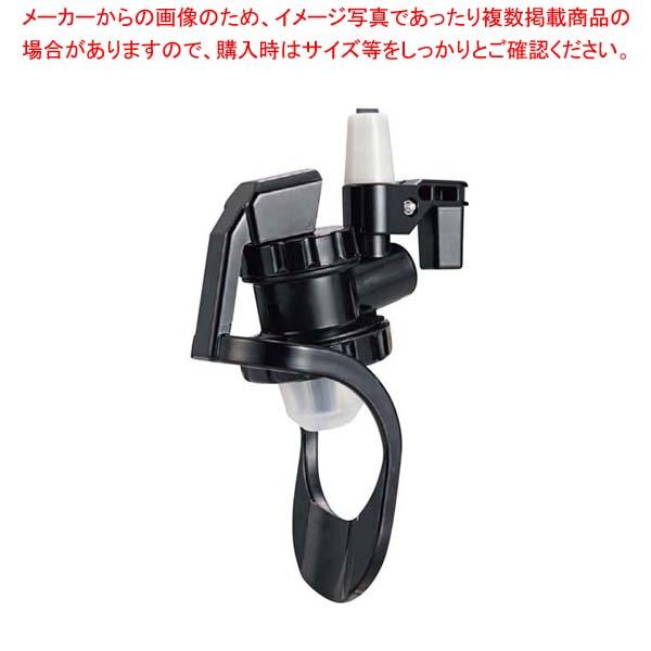 ワンショットメジャー 1本クランプ式セット H-90ml(H栓付)16876 【メイチョー】ワイン・バー用品