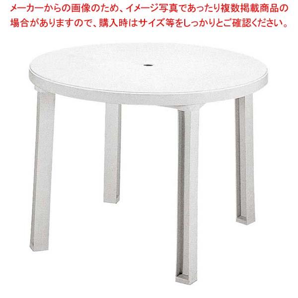 ガーデン サンテーブル MZ-595-201-8 【メイチョー】店舗備品・インテリア