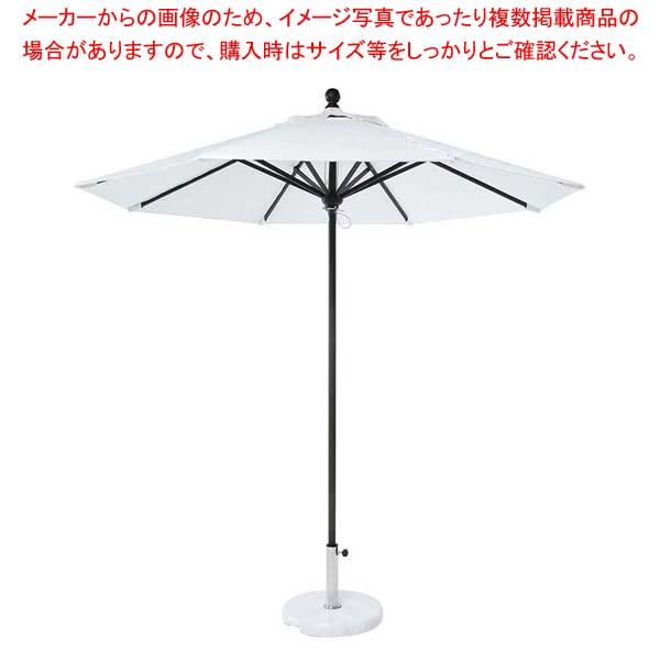 マーケットアンブレラ PA-8 ホワイト MZ-592-010-08 【メイチョー】店舗備品・インテリア
