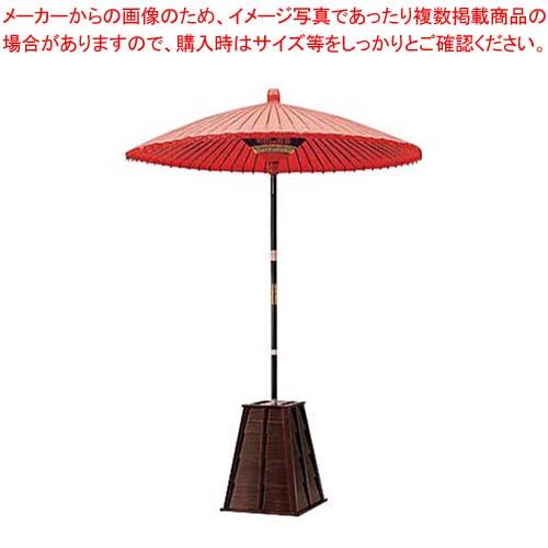 56256 【メイチョー】店舗備品・インテリア 35号 野点傘