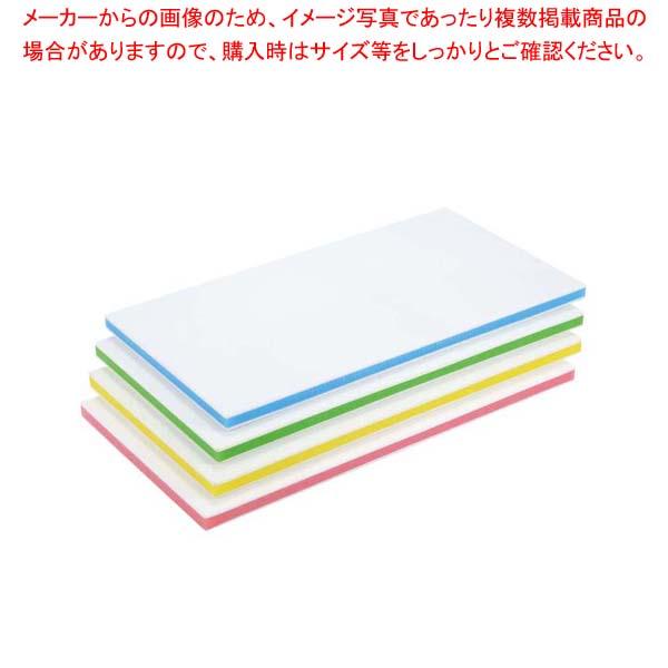 ポリエチレン抗菌カラーまな板 CKY-20LL(900×450×20)イエロー 【メイチョー】まな板