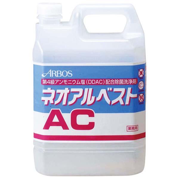 アルボース 環境用除菌洗浄剤 ネオアルベストAC 4kg 【メイチョー】清掃・衛生用品