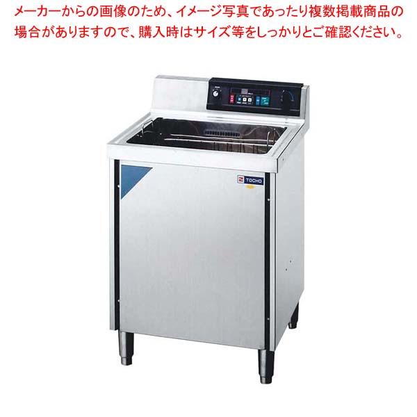 洗浄機超音波式 トーチョーラーク UCP-600 【メイチョー】バスボックス・洗浄ラック