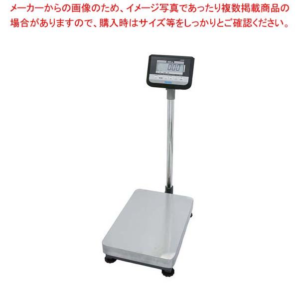 ヤマト デジタル台はかり DP-6900K-150kg 検定付ハカリ 【 バレンタイン 手作り 】