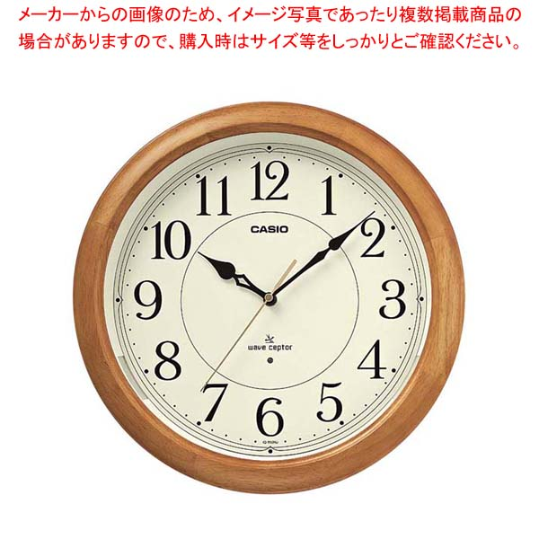カシオ 電波クロック 白木 IQ-1150NJ-7JF 【メイチョー】店舗備品・インテリア