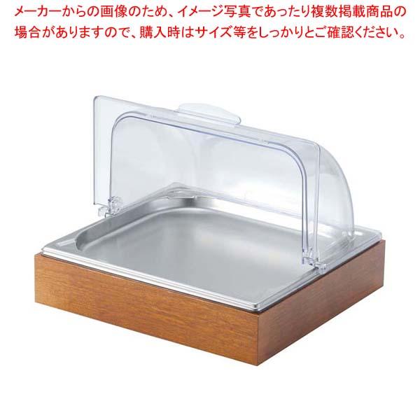 EBM 木枠アイスディスプレイセット 2/3 ダークウォールナット塗装 【メイチョー】ディスプレイ用品