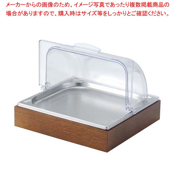 江部松商事 / EBM 木枠アイスディスプレイセット 2/3 エボニー塗装ディスプレイ用品【メイチョー】