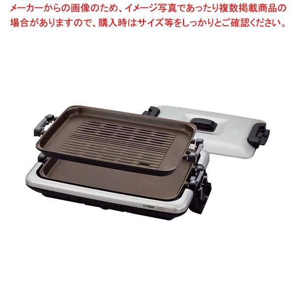 タイガー ホットプレート モウいちまい CRV-G200(SN) 【メイチョー】卓上鍋・焼物用品
