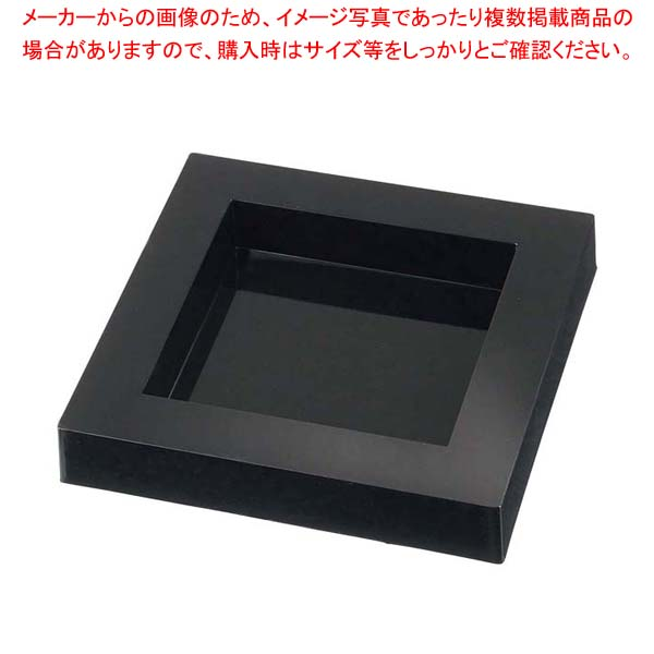 ソリア ミニヨン(360入)ブラック KW64N 【メイチョー】ビュッフェ・宴会