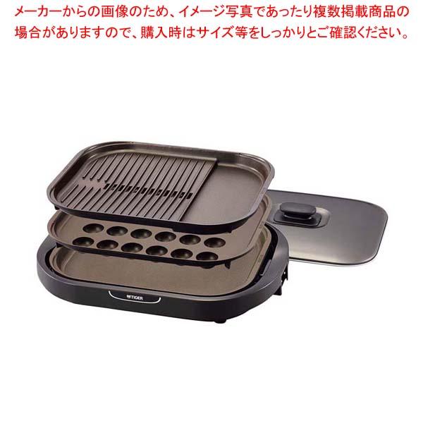 タイガー ホットプレート これ1台 CRC-B301(T) 【メイチョー】卓上鍋・焼物用品