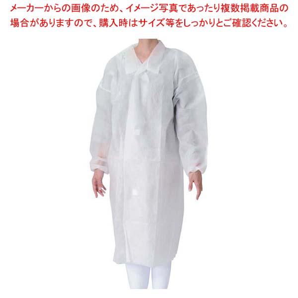 不織布 白衣(50枚入)マジックテープ付 白 L 【メイチョー】ユニフォーム