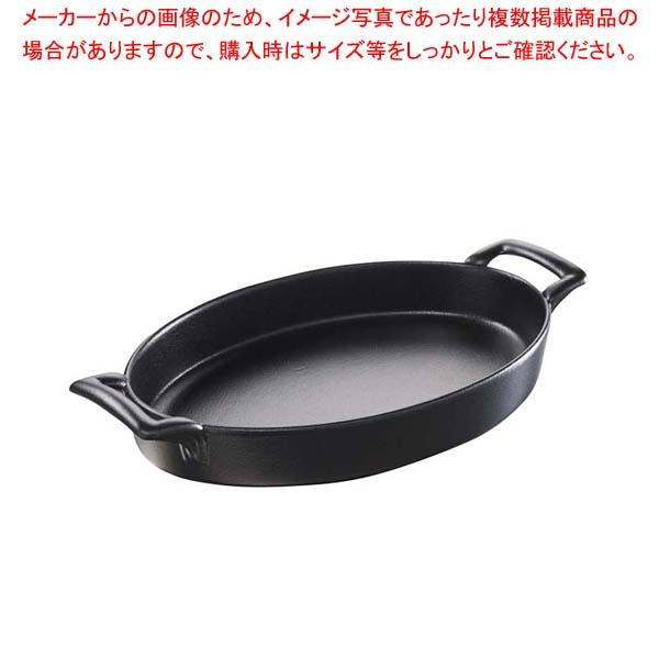 レヴォル ベルキュイジーヌ オーバルディッシュ ブラック 280×190 644679 【メイチョー】オーブンウェア