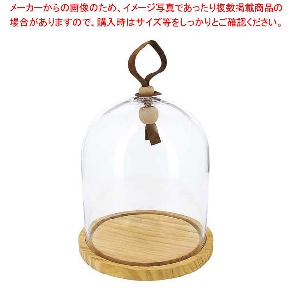 レヴォル タッチ ガラスドーム 木台セット 中 650900 【メイチョー】和・洋・中 食器