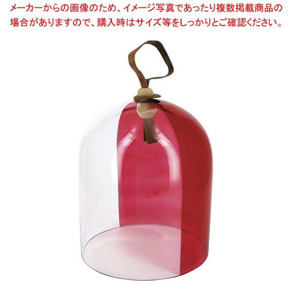 レヴォル タッチ ツートーンカラーガラスドーム 中 650879 【メイチョー】和・洋・中 食器