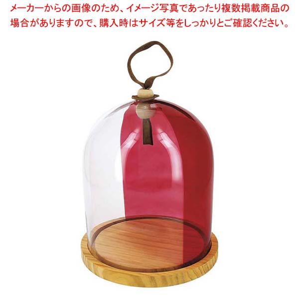 レヴォル タッチ ツートーンカラーガラスドーム 木台セット 650902 【メイチョー】和・洋・中 食器