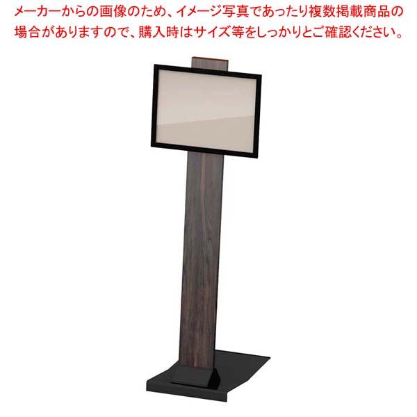 和風サインスタンド そうきゅう ダークウッド PA-A3Y 【メイチョー】店舗備品・インテリア