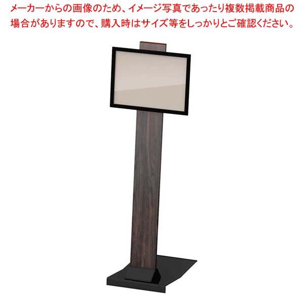 和風サインスタンド そうきゅう ライトウッド PA-A3Y 【メイチョー】店舗備品・インテリア