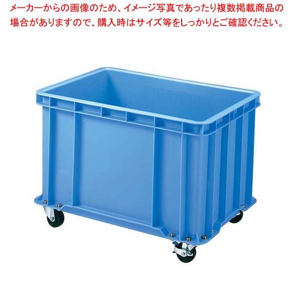 セキスイ ボックスコンテナー S-100 キャスター付・底栓付 ブルー 【メイチョー】運搬・ケータリング