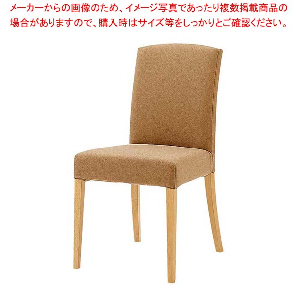 木製チェア SCW-4008・NB 【メイチョー】店舗備品・インテリア
