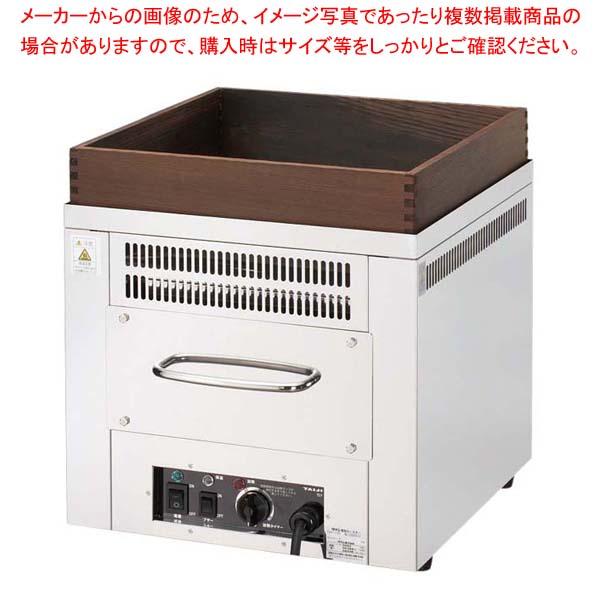 遠赤外線 電気 ホットロースター TEY-101 【メイチョー】屋台・イベント調理機器