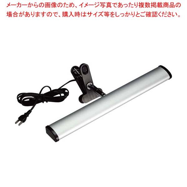 G-LIGHT(ジーライト)クリップ式パネル用LED照明 【メイチョー】店舗備品・インテリア