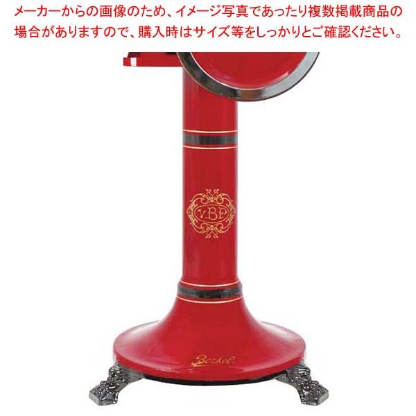 ベルケル ヴォラーノ B2専用スタンド 【メイチョー】調理機械(下ごしらえ)