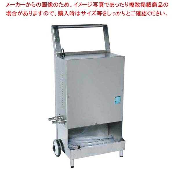 移動式オゾン水洗浄装置 HYD-W1000E 【メイチョー】清掃・衛生用品